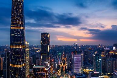 粤商-青岛广东商会成立10周年