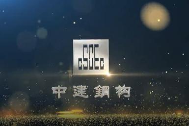 青岛视频制作,青岛宣传片制作,青岛活动策划执行
