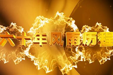 青岛开业庆典,青岛公关公司,青岛活动策划公司