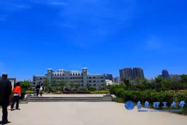 青岛理工大学60周年